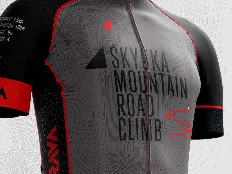 KOM Cycling kit